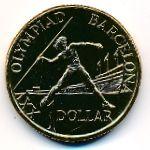 Австралия, 1 доллар (1992 г.)