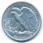 США, 1/2 доллара (1942 г.)