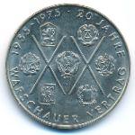 ГДР, 10 марок (1975 г.)