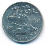 ГДР, 10 марок (1981 г.)