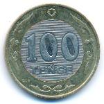 Казахстан, 100 тенге (2019 г.)