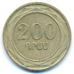 Армения, 200 драмов (2003 г.)