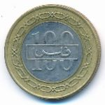 Бахрейн, 100 филсов (2006 г.)