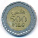 Бахрейн, 500 филсов (2000 г.)