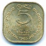 Цейлон, 5 центов (1963 г.)