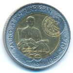 Филиппины, 10 песо (2014 г.)