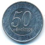 Ангола, 50 сентимо (2012 г.)