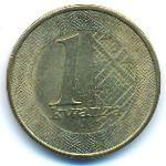 Ангола, 1 кванза (2012 г.)