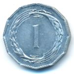 Кипр, 1 мил (1963 г.)