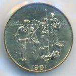 Западная Африка, 10 франков (1981 г.)
