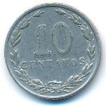 Аргентина, 10 сентаво (1942 г.)