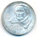ГДР, 20 марок (1982 г.)
