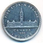 Канада, 1 доллар (1939 г.)