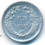 Перу, 1 сентаво (1960 г.)