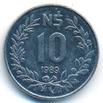 Уругвай, 10 новых песо (1989 г.)