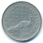 Македония, 10 денар (2008 г.)