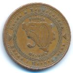 Босния и Герцеговина, 50 фенингов (2007 г.)