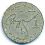 Гватемала, 1 кетсаль (2000 г.)