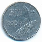 Нигерия, 50 кобо (1991 г.)