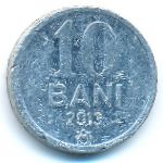 Молдавия, 10 бани (2013 г.)