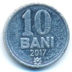 Молдавия, 10 бани (2017 г.)