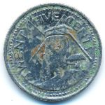 Барбадос, 25 центов (2011 г.)