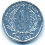 Восточные Карибы, 1 цент (2002–2013 г.)