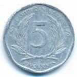 Восточные Карибы, 5 центов (2002–2015 г.)