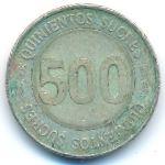 Эквадор, 500 сукре (1997 г.)
