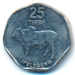 Ботсвана, 25 тхебе (2009 г.)