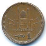 Пакистан, 1 рупия (2001 г.)