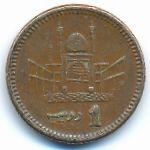 Пакистан, 1 рупия (2005 г.)