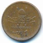 Пакистан, 1 рупия (2006 г.)