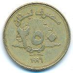 Ливан, 250 ливров (1996 г.)