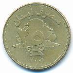Ливан, 250 ливров (2006 г.)