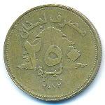 Ливан, 250 ливров (2012 г.)