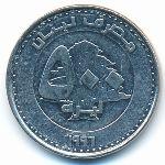 Ливан, 500 ливров (1996 г.)