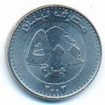 Ливан, 500 ливров (2003 г.)