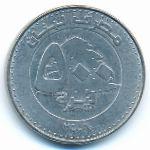 Ливан, 500 ливров (2006 г.)