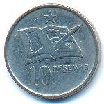 Гана, 10 песева (2007 г.)