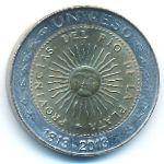 Аргентина, 1 песо (2013 г.)