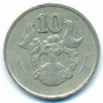 Кипр, 10 центов (1992–2004 г.)