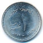 Судан, 1 фунт (1989 г.)