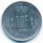 Люксембург, 10 франков (1978 г.)