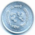 Непал, 25 пайс (1985 г.)