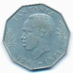 Танзания, 5 шиллингов (1971 г.)