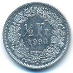 Швейцария, 1/2 франка (1990 г.)
