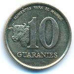 Парагвай, 10 гуарани (1990 г.)