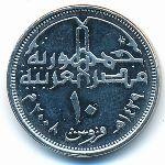 Египет, 10 пиастров (2008 г.)