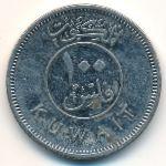 Кувейт, 100 филсов (2012–2016 г.)